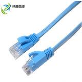 超六类网线 扁平8芯双绞线 CAT6A网络跳线