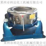 供应SS800型不锈钢三足工业离心机   蔬菜脱水机厂家直销