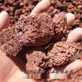 本格厂家供应 多孔火山石 多肉种植用火山石