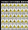 西安警示牌13891919372哪里有卖警示牌
