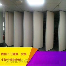 办公室活动 隔断屏风 深圳活动隔断定做