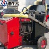黑龙江鸡西水泥路面灌缝机 手推路面灌缝机