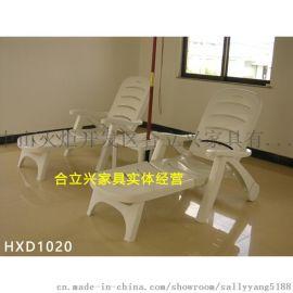 户外休闲沙滩泳池白色塑料躺椅茶几套件HXD1020