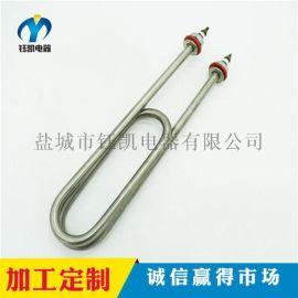 钰凯电器非标定制U 耐高温不锈钢空气电加热管电热管