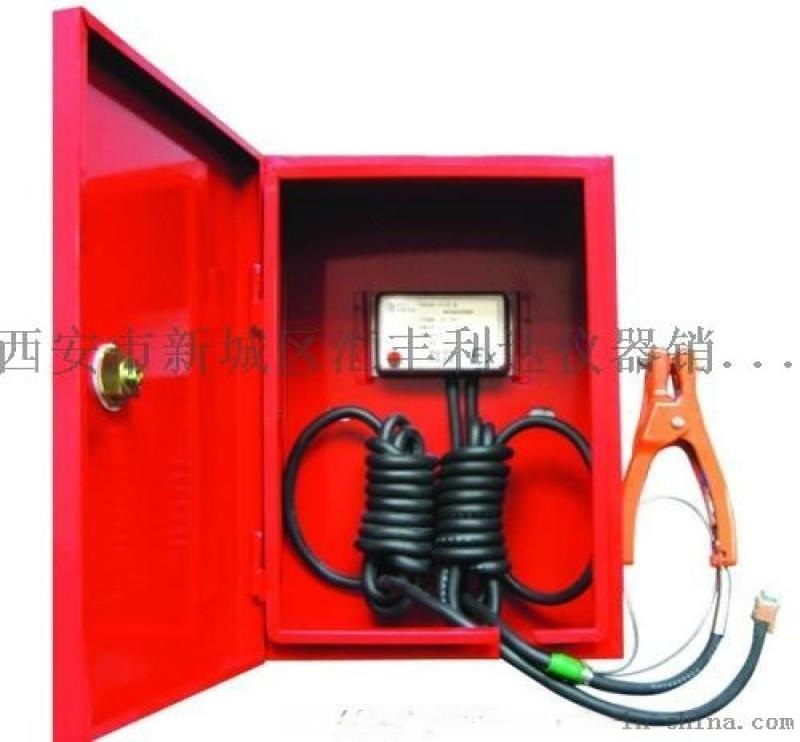 西安哪余可以買靜電接地報警器13891919372