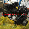 康明斯发动机总成300马力国二柴油发动机