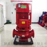 供应立式单级消防泵CCCF认证AB签消火栓泵喷淋泵