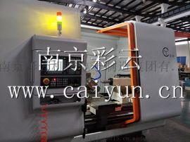 供应CYW120数控蜗杆外旋风铣床