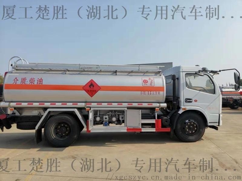 东风天锦12吨运油车厂家直销,质量保证