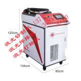 成都內江資陽宜賓自貢附近不鏽鋼廚具手持式鐳射焊接機