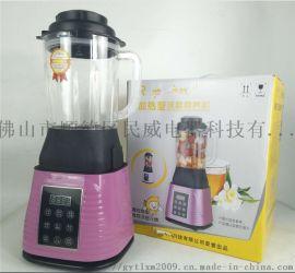 全自动智能加热破壁机五谷现磨无渣豆浆机多功能料理机