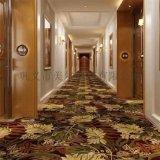 鄭州羊毛地毯定製 鄭州廠家直銷酒店手工地毯