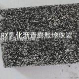 重庆泸州乳化沥青膨胀珍珠岩保温隔热