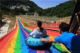 應時而生網紅七彩彩虹滑道滑雪場的新秀