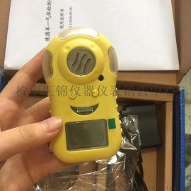白银一氧化碳气体检测仪13919323966