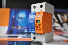 供应OBO复合型电源防雷V25-B+C3+NPE