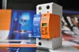 供應OBO複合型電源防雷V25-B+C3+NPE