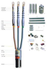 10kv35KV高压冷缩硅橡胶电缆附件安装调试