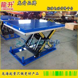 标准电动升降平台车可定制,制造维修行业
