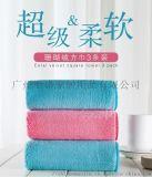 珊瑚絨毛巾 三個一卡 廣州至諾家居