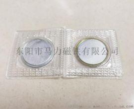钕铁硼强力磁铁定做加工 服装隐形  pvc磁扣包