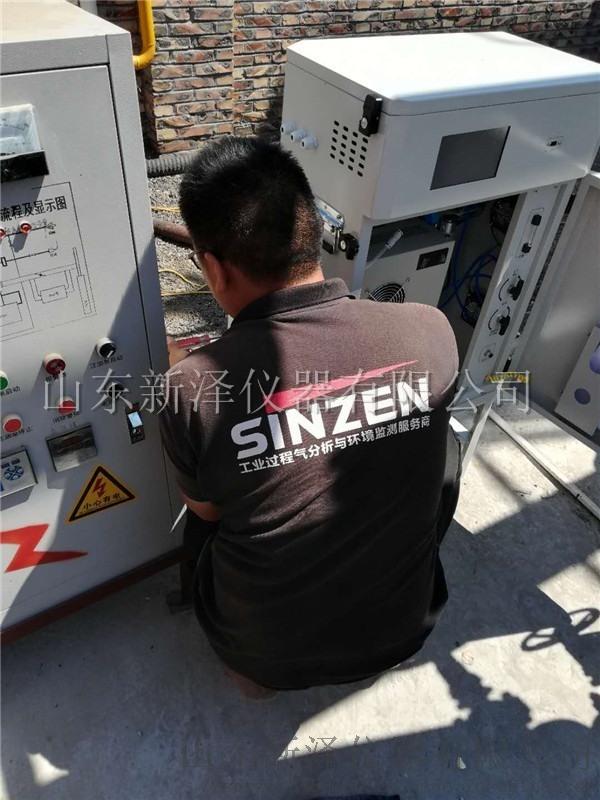 专业砖窑建材cems废气烟气处理系统联网监控