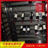 不鏽鋼酒架定製生產 不鏽鋼酒櫃廠家