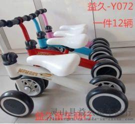 4轮平衡车 益久Y072平衡车