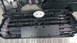 汽车前格大包围塑料耐寒耐冲ASA XC811