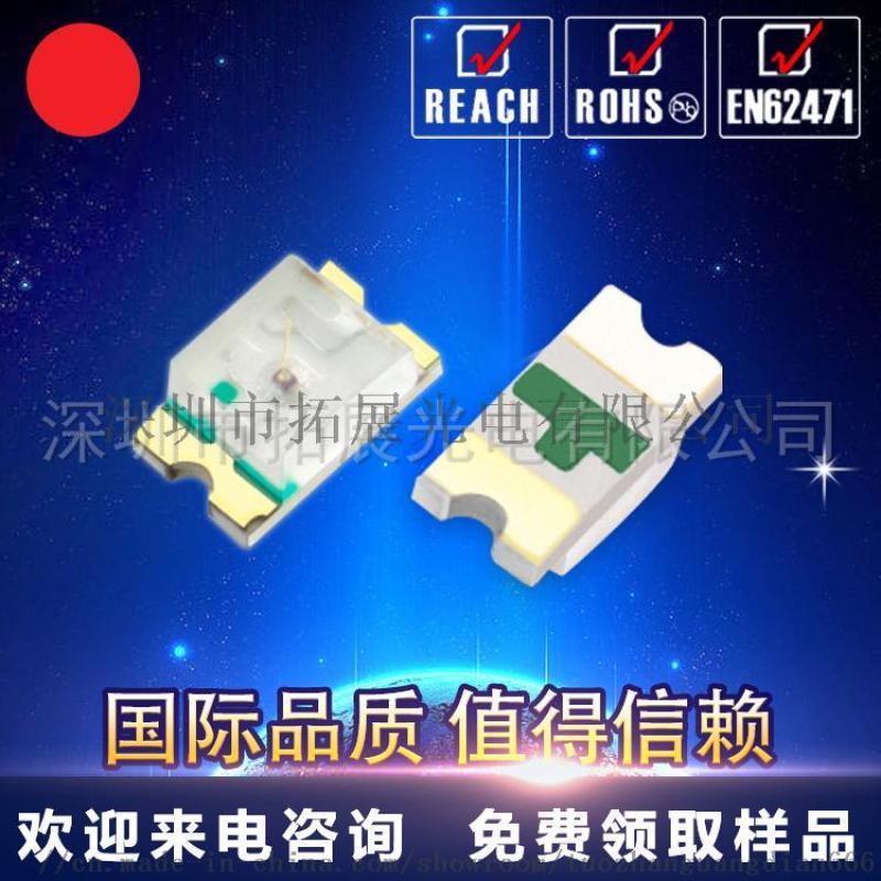 大功率LED 拓展LED