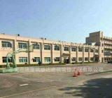 东莞市旧厂房翻新装修工程公司
