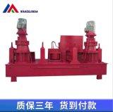 WGJ-300槽钢液压弯拱机 工字钢冷弯机冷弯机
