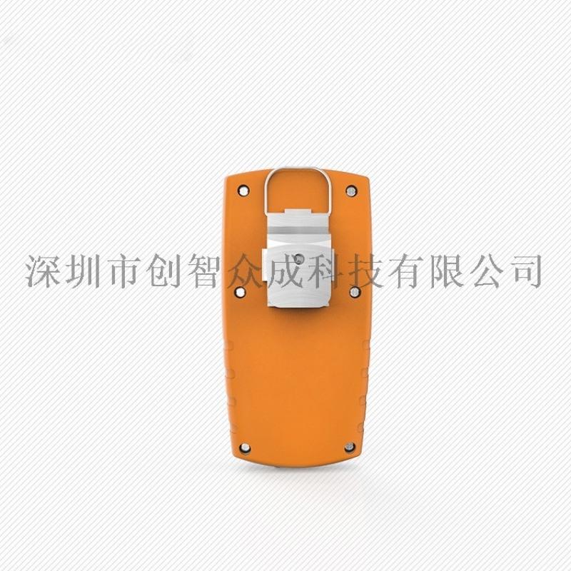 百纳金码品牌便携式四合一气体检测仪 四合一气体检测仪报价 四合一气体检测仪厂家