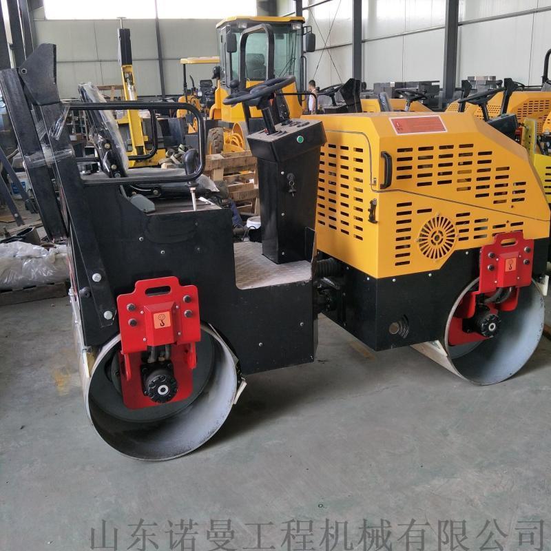 多功能全液压压实机械 双钢轮混凝土压路机