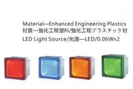 太阳能LED地砖灯(IP67)
