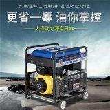 250a柴油发电电焊机施工用