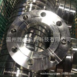 热卖不锈钢法兰不锈钢304法兰盘 平焊对焊国标法兰 HG20592法兰