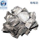 熔炼铪块 合金铪块 高品质结晶铪 添加剂用高纯铪块