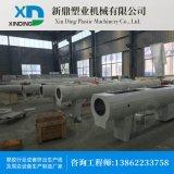 廠家直銷PPR管材生產線 塑料管材生產線 PPR管擠出設備管材生產線