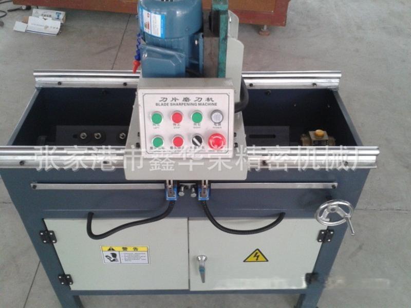 厂家特价推荐塑料管材专用破碎机 整管破碎省切割