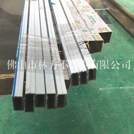 佛山厂家现货供应钛金不锈钢包边线,抗指纹拉丝钛金U型线条 不锈钢卡槽加工