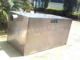 供应不锈钢隔油池(AGY-2)