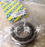 高清實拍 SNR EC41465H206 圓錐滾子軸承 EC 41465 H206 原裝正品