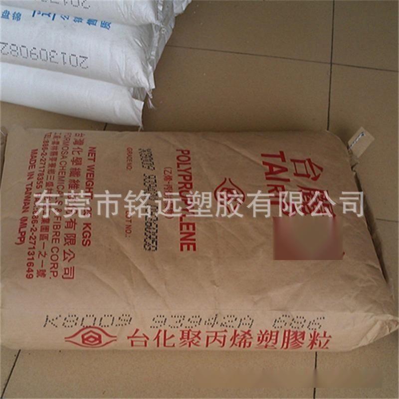 现货供应PP/台湾化纤/1120/高刚性/耐热性优