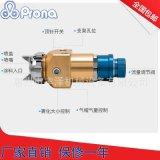 宝丽原装正品台湾宝丽RAR-200自动油漆枪