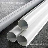 凸型槽铝圆管生产定制 工程用铝圆管方通吊顶材料