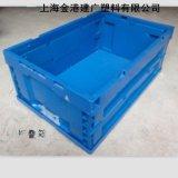 厂家直销 折叠式塑料周转箱物流包装箱600*400*220 塑料周转箱