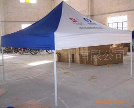 遮阳帐篷太阳伞 四脚遮阳帐篷 可折叠展览帐篷定做