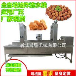 花生米油炸流水线 休闲食品大型油炸机油炸线 秋葵全自动油炸设备