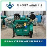 潍坊柴油机厂家生产双缸四缸六缸柴油机十年大厂潍坊华坤